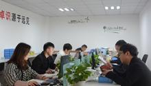 重庆java培训中心